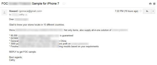 """修改后的开发信实例,典型的""""三段式开发信""""。"""