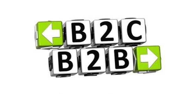 对业务员来说,外贸B2B和B2C哪个好?