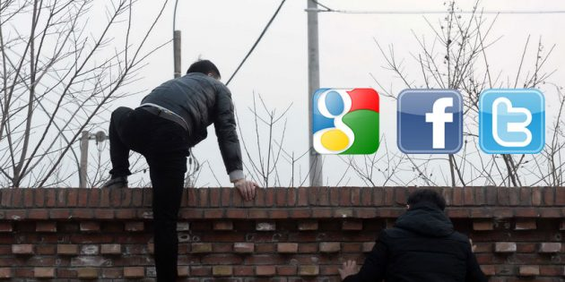 如何优雅地访问Google, Facebook, YouTube?