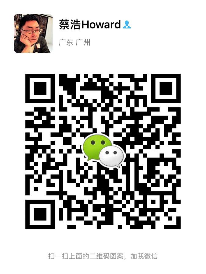 Master蔡浩的微信二维码